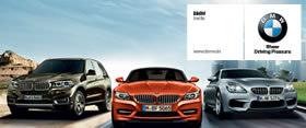 BMW Experience Tour 2014