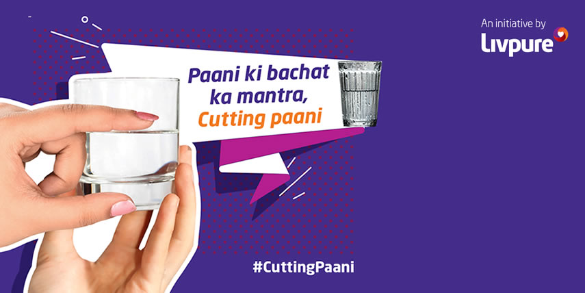 CuttingPaani